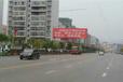 务川县地税局门口广告位招商