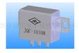 JQC-1010M型1/5立方英寸1组转换触点密封电磁继电器