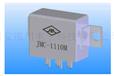 JMC-1110M型1/5立方英寸1组转换触点有线圈瞬态抑制密封磁保持继电器