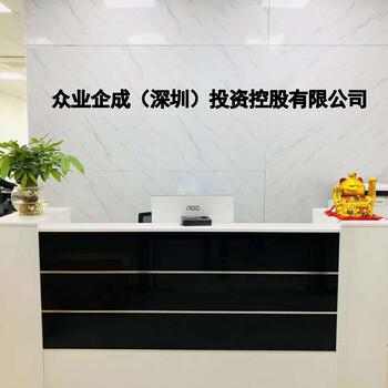 深圳无红本租赁办理餐饮许可证食品经营许可证快速办