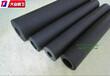NBR/PVC保温海绵管