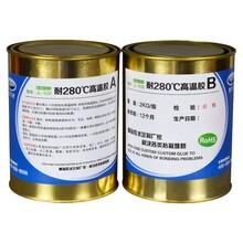 AB胶塑料胶水快干胶水金属粘接剂PVC胶水高温胶水聚力高端图片