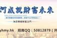 香港银河集团坚决抵制黑平台为投资者提供专业贵金属投资服务