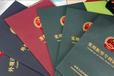 郑州专利申请代理公司