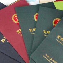 郑州市知名专利代理机构