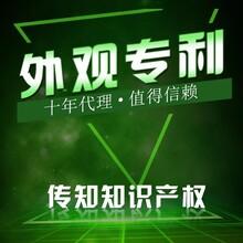 郑州专利申请,商标注册,版权注册,知识产权服务
