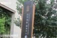 北京楼宇指示牌_小区楼宇指示牌制作厂家价格优-唯美标识设计