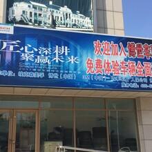 东营汽车快修快保博易车联最专业
