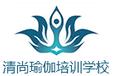 泰安瑜伽空中瑜伽教練考證維密瑜伽私教專業瑜伽療愈私教