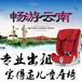 昆明出租宝得适儿童安全座椅百变骑士安全座椅9个月-12岁
