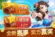 江苏苏州棋牌游戏开发电玩城