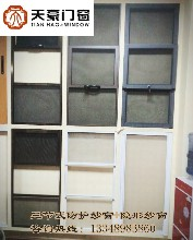 成都防护纱窗厂家批发防护三节式三趟式金刚网防护防蚊纱窗图片