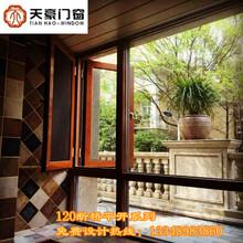 四川铝门窗厂家直销高档铝合金窗纱一体窗二合一门窗隔音隔热窗图片