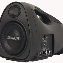 SENRUN户外手提便携式音箱EP-300U1/U2移动音响无线扩音机