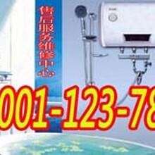 欢迎访问~常州美的热水器售后服务维修厂家网站全市受理中心欢迎您