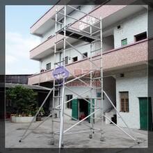 双宽铝合金脚手架5.5m米组合式铝合金工作架广州厂家批量供应