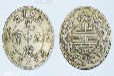 專門做錢幣瓷器私下交易的,有需要快速出手的聯系我