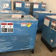 冷冻式干燥机1.5/2.5/3.8/6.5立方螺杆空压机冷干机过滤器