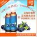 承接黑莓复合果汁饮品代工服务厂家