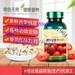 定制番茄玫瑰压片糖果代加工OEM厂家胶原蛋白多肽贴牌