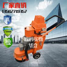 水泥路面打磨机手推式电动研磨机环保无尘地坪打磨机图片