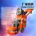 歐科地面研磨機混凝土打磨機就環氧地坪打磨機薄涂地坪研磨機