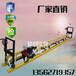 框架式摊铺铺路机4-18米混凝土框架式路面整平机汽油混凝土整平机
