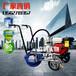 欧科道路划线车生产厂家足球场塑胶跑道划线手推式冷喷划线机