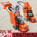 300型混凝土打磨機重型研磨機4KW地坪研磨機