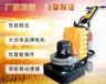 硬化剂地坪打磨机密封固化剂地坪抛光机7.5kw变频可调速地平抛光机