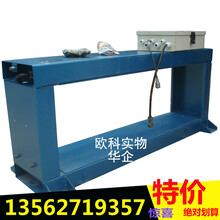 矿山输送皮带金属检测器/适应带宽8001米m1.2米矿山金属探测仪
