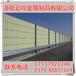 大量直销广东江门噪音屏障云鸣声屏障吸声板厂家高速隔音屏
