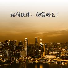 麒麟平台,麒麟资管期货,麒麟软件商品原油期货