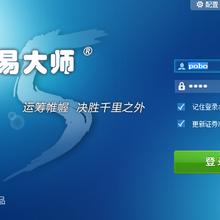 麒麟软件,麒麟期货平台开户,麒麟云资管官网