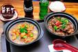 黃燜雞免費加盟口味好操作簡單菜品豐富項目火爆