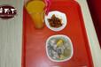 美味压锅菜,免费学习