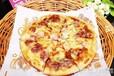 蛋挞披萨技术免费教一对一教学