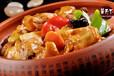 酱天下黄焖鸡米饭免费加盟免费学习