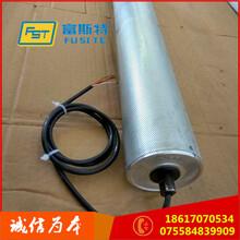 供应电动滚筒/微型直流/交流电滚筒/内置电机动力滚筒