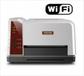 智能无线wifi条码标签打印机博思得iQ200