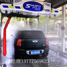 杭州水斧全自动免擦式洗车机