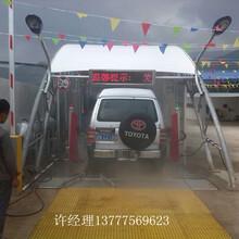 杭州水斧全自动电脑免擦式洗车机