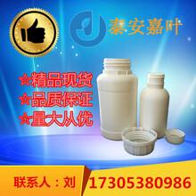 磷酸伯氨喹CAS63-45-6厂家现货图片