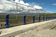 镀锌高速桥梁栏杆