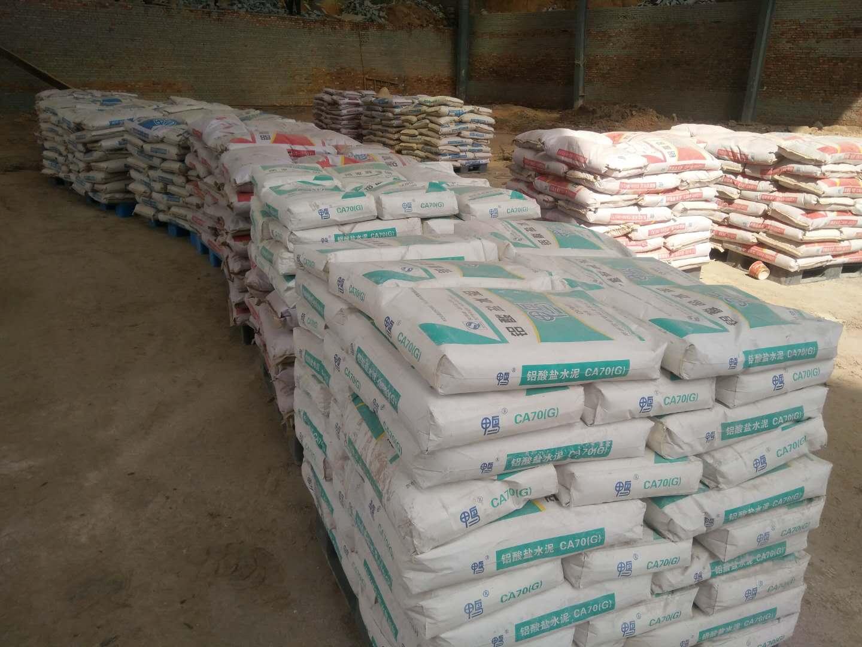625耐火水泥-耐火水泥多少錢一袋-到鄭州四季火耐火材料廠家質優價廉