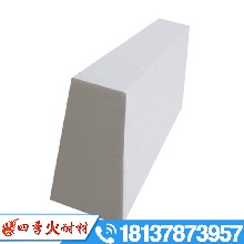 氧化铝空心球氧化铝空心球砖,郑州四季火耐火材料厂专业生产