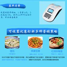 汉口校园IC消费机江岸企业一卡通刷卡机江汉餐厅收费机桥口场馆消费刷卡机