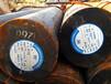 潍坊工业钢材哪家便宜潍坊地方金属批发CM490锚链钢
