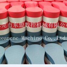 海绵机械有限公司