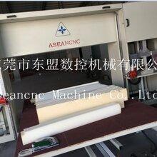 海绵机械公司